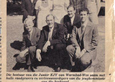 Junior KJV 1970j